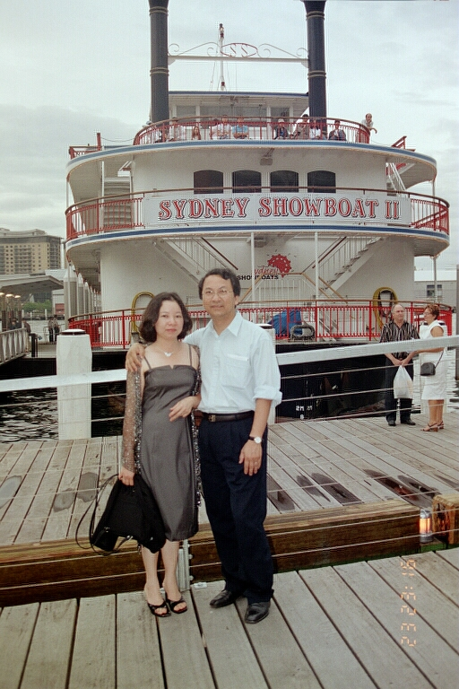Sydney Showboat 2000